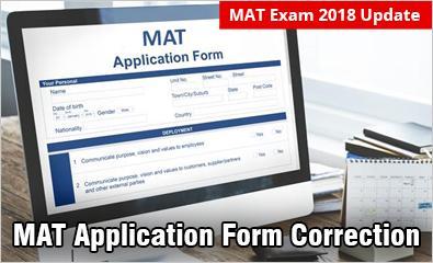 MAT Application Form Correction