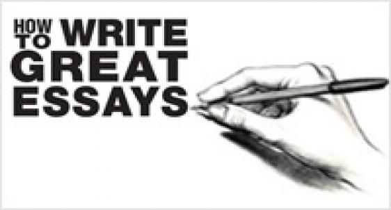 WAT 2014: How to write well worded essay in 15 minutes for