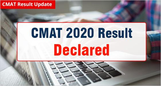 CMAT 2020 Result Released