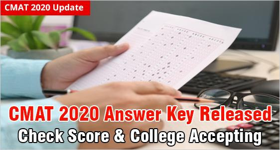 CMAT Answer Key 2020 Released