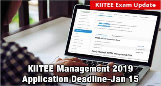 kiitee management application deadline jan 15
