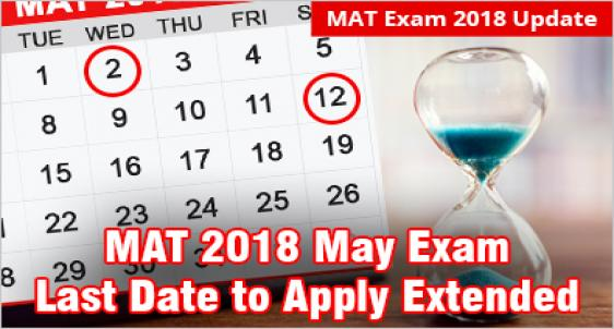 MAT 2018 Application Last Date Extended