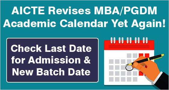 AICTE Extends MBA Admission 2020 Date to August 10