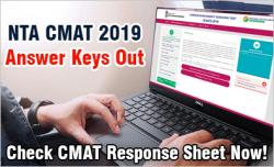NTA CMAT 2019 Answer Keys