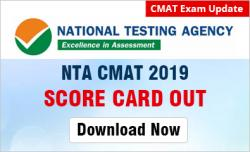 CMAT 2019 Result out