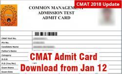 CMAT Admit Card 2018