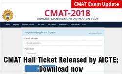 CMAT Hall Ticket 2018