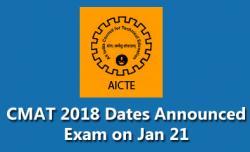CMAT 2018 exam date