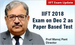 IIFT 2018 Exam on December 2