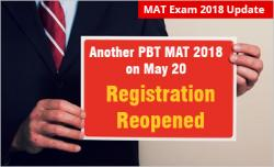 MAT 2018 May paper based test again