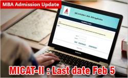 MICA Ahmedabad admission