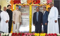 XLRI New Campus in Amravati - Andhra Pradesh