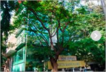 Amity Global Business School Bangalore