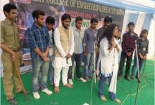 IIMT Greater Noida