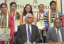 Patna University Patna