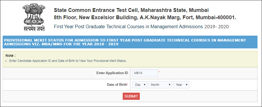 How to Check Your MAH CET 2019 Merit List Position