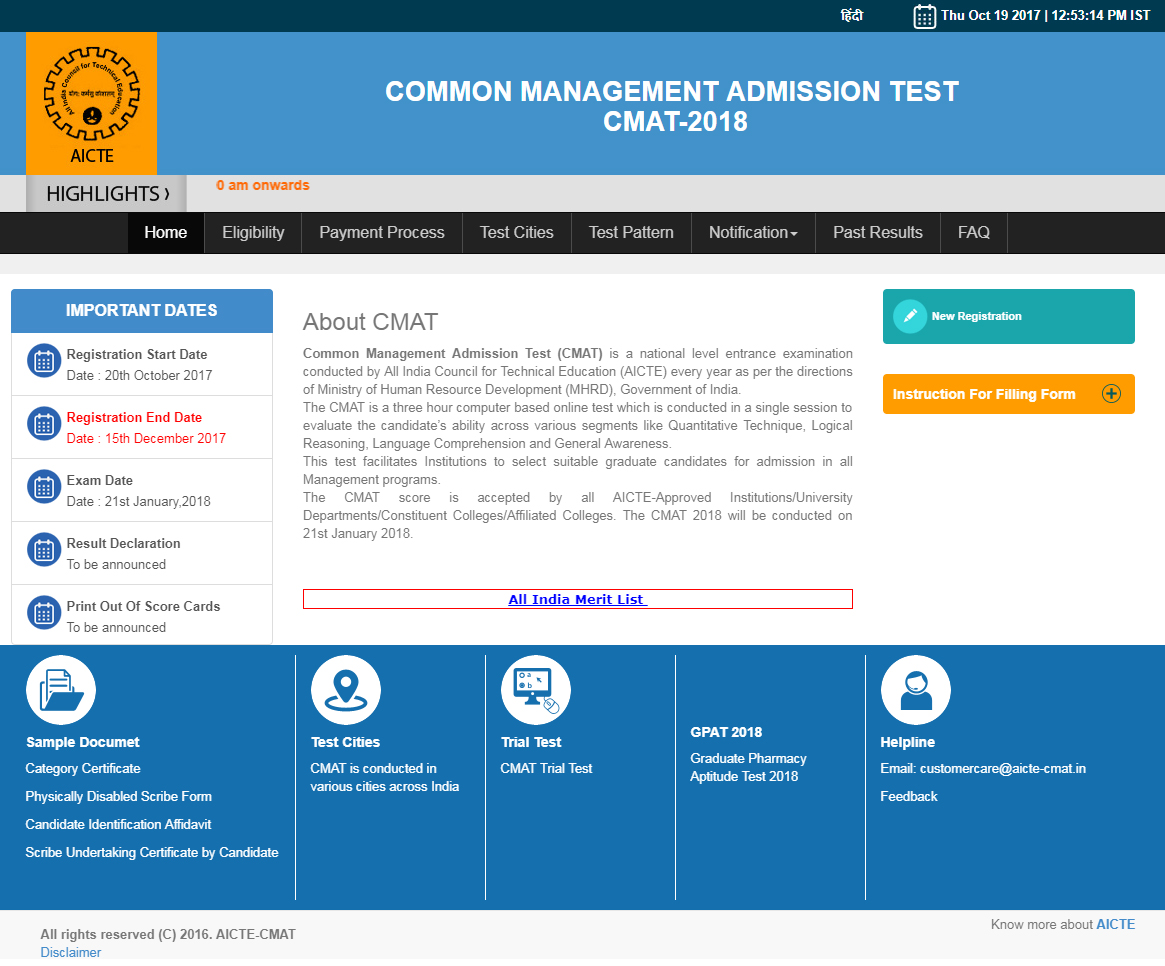 Cmat 2018 Exam Date Registration Pattern Syllabus And